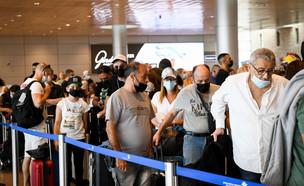 נמל התעופה בן גוריון  (צילום: ללא, פלאש 90)