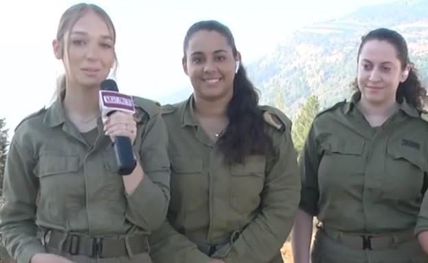 """התצפיתניות שסיכלו את הברחת הנשק מלבנון (צילום: מתוך """"חדשות הבוקר"""" , קשת 12)"""