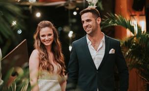 קארין ואיתמר - החתונה (צילום: פיפל פוטוגרפי, חתונה ממבט ראשון)