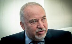 שר האוצר אביגדור ליברמן (צילום: יונתן זינדל, פלאש 90)