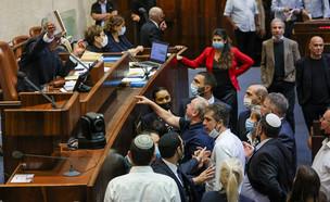 בלגן במליאת הכנסת (צילום: דני שם טוב, כנסת ישראל)