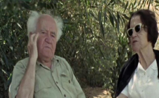 """הסכם שנוי במחלוקת עם גרמניה (צילום: מתוך הסרט """"בן גוריון, אפילוג"""", באדיבות ערוץ 8)"""