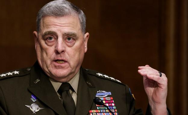 """מארק מילי, ראש המטות המשולבים בצבא ארה""""ב (צילום: reuters)"""
