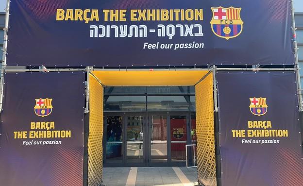 N12 אירועי ספורט 2021 בישראל המדריך המלא לקיץ