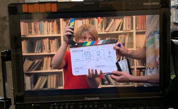 אירועים בתשלום 2021 ספריית בית אריאלה (צילום: צוות )