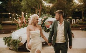 מנור ובן - החתונה  (צילום: אלון גרובר, חתונה ממבט ראשון)