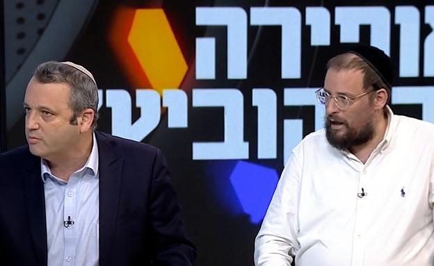 ישראל כהן וגלעד קריב באופירה וברקו (צילום: קשת)