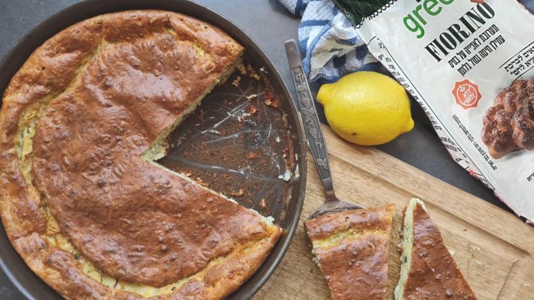 מאפה קישואים עם יוגורט, פאסטו וזיתים (צילום: ישראל אהרוני)