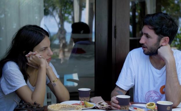 """מעיין ועומרי (צילום: מתוך """"חתונה ממבט ראשון"""", קשת 12)"""
