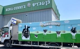 משאית של בן אנד ג'ריס עם דגל ישראל