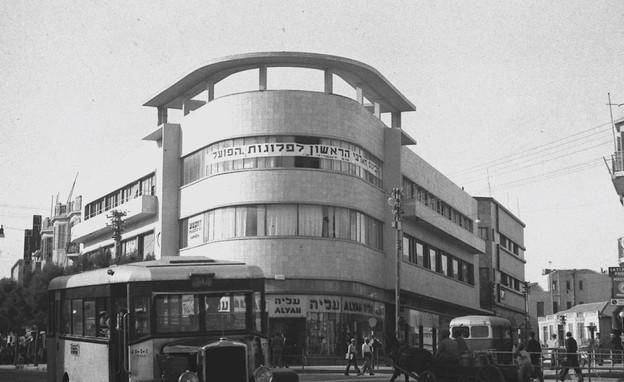 בית פולישוק 1938 (צילום: לעמ)