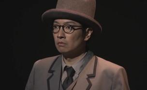 מנהל טקס האולימפיאדה שפוטר (צילום: kentarockobayashi)