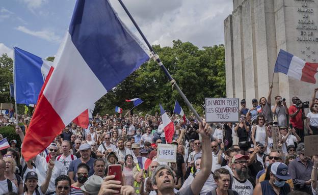 הפגנות פריז נגד התו הירוק (צילום: AP)