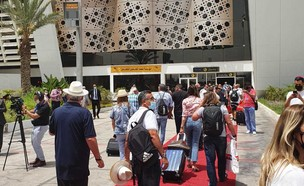 ישראלים ראשונים נחתו במרוקו (צילום: שמעון איפרגן)
