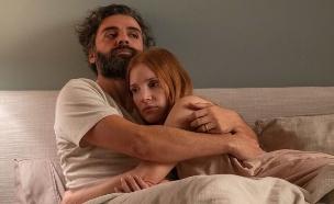 """מתוך """"תמונות מחיי נישואין"""" (צילום: HBO, צילום מסך)"""