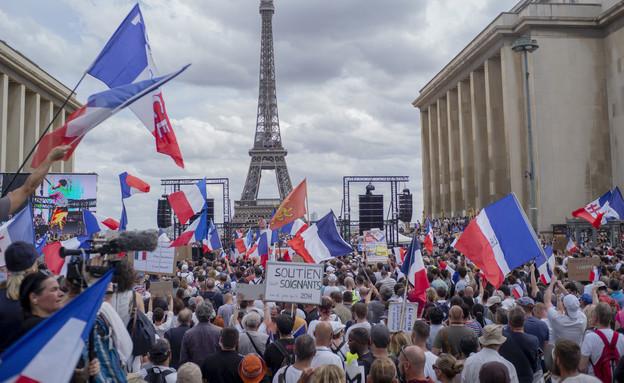 הפגנות בצרפת על רקע הקורונה (צילום: AP)