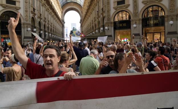 מחאות והפגנות באיטליה ע רקע הקורונה (צילום: AP)