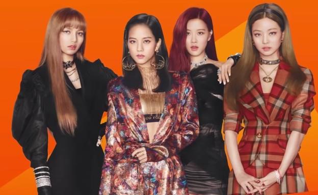 להקה הקוריאנית בלאקפינק (צילום: SHOPEE Indonesia, ויקיפדיה)