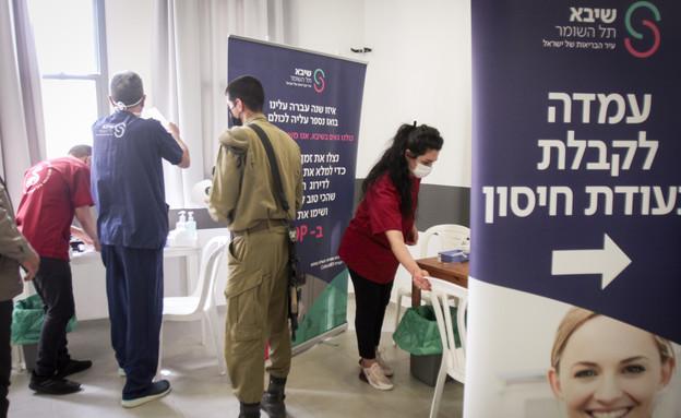 מתחם חיסונים (צילום: Nasser Ishtayeh, פלאש 90)