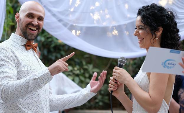 חתונה אזרחית  (צילום: גיא חמוי)