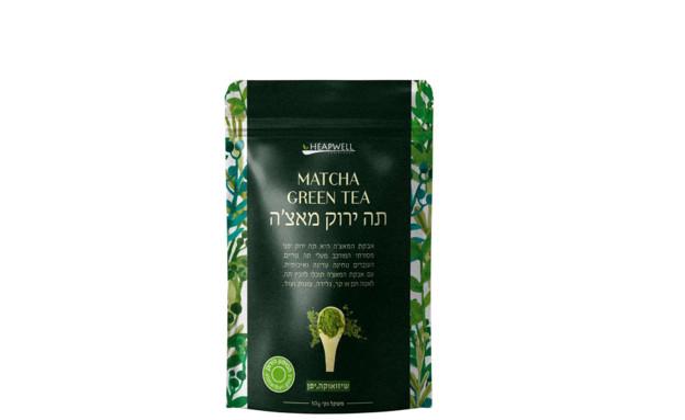 תה מאצ'ה טבעי, 22 קרבון (צילום: יחסי ציבור)