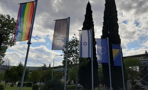 פורום EQUALITY בהרצגובינה  (צילום: באדיבות אלומיני אינדוסטריס)