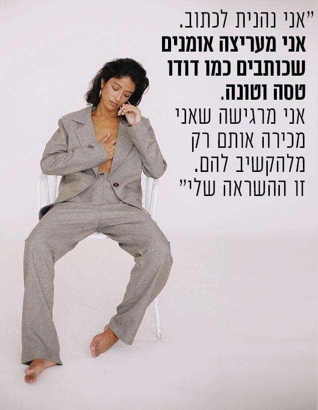 נופר סלמאן (צילום: רותם לבל)