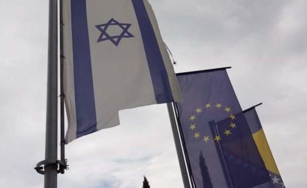 """בגלל כנס להט""""ב: דגל ישראל הושחת בהרצגובינה (צילום: באדיבות אמיר כבירי )"""
