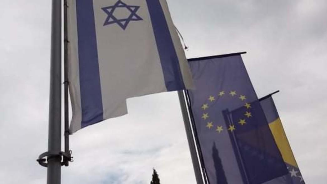 """בגלל כנס להט""""ב: דגל ישראל הושחת בהרצגובינה (צילום: באדיבות אלומיני אינדוסטריס)"""