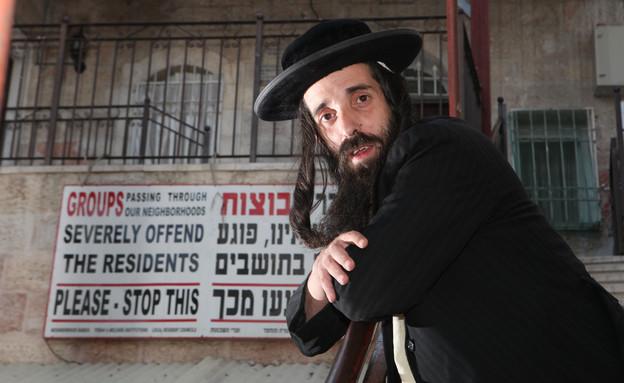 יהודה משי זהב (צילום: Yonatan SindelFlash90)