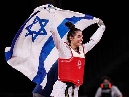 עם דגל ישראל (Getty) (צילום: ספורט 5)
