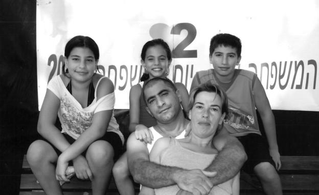 ילדי משפחת אשרם  (צילום: באדיבות המשפחה)