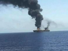 הספינה שהותקפה סמוך לעומאן