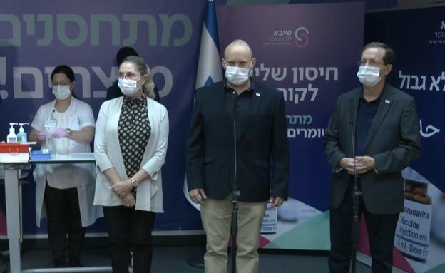 נשיא המדינה יצחק הרצוג וראש הממשלה נפתלי בנט פותחי
