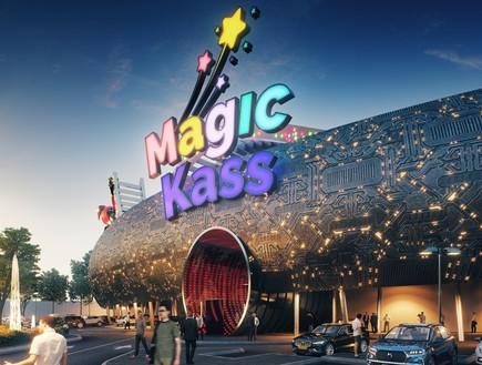 Magic Kass: פארק השעשועים הגדול בארץ ייפתח בקרוב