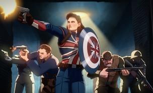 """מתוך """"מה אם..."""", מארוול (צילום: Marvel Studios 2021, יחסי ציבור)"""