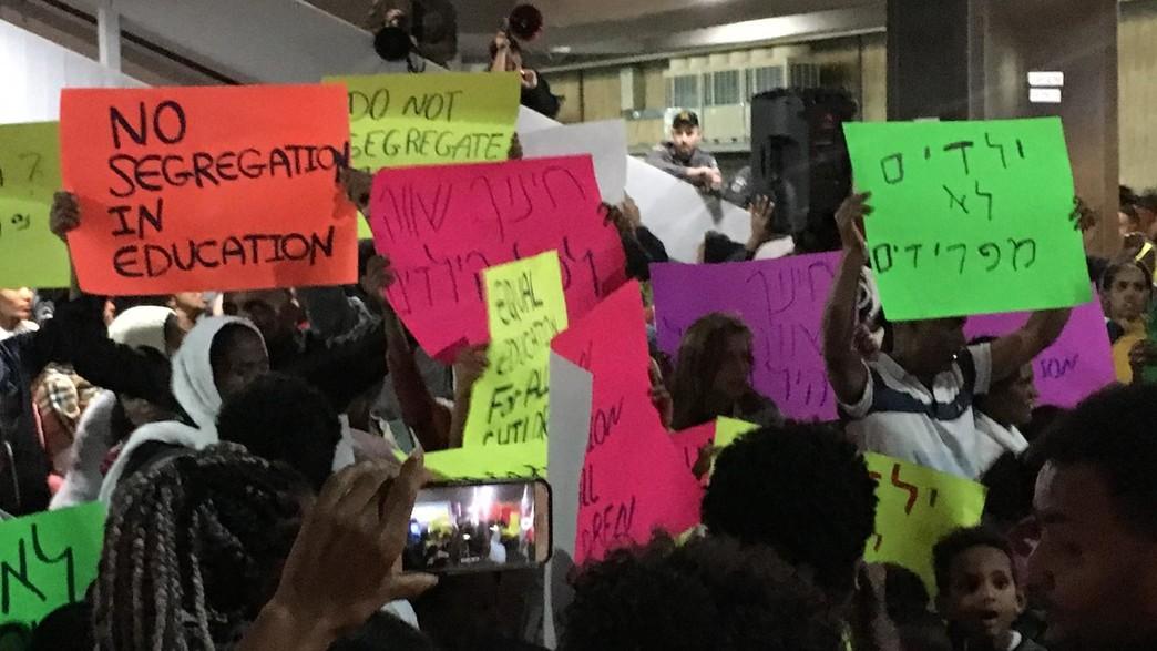 המחאה על ההפרדה בבתי הספר  (צילום: באדיבות המצולמים)