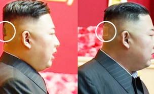קים ג'ונג-און (צילום: nypost.com, טוויטר)