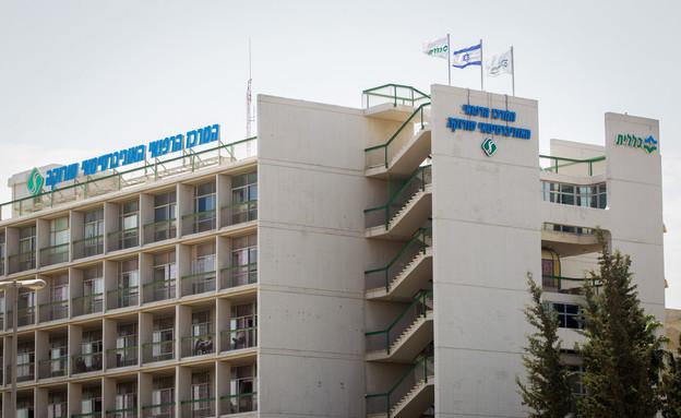 בית חולים סורוקה (צילום: פלאש 90)