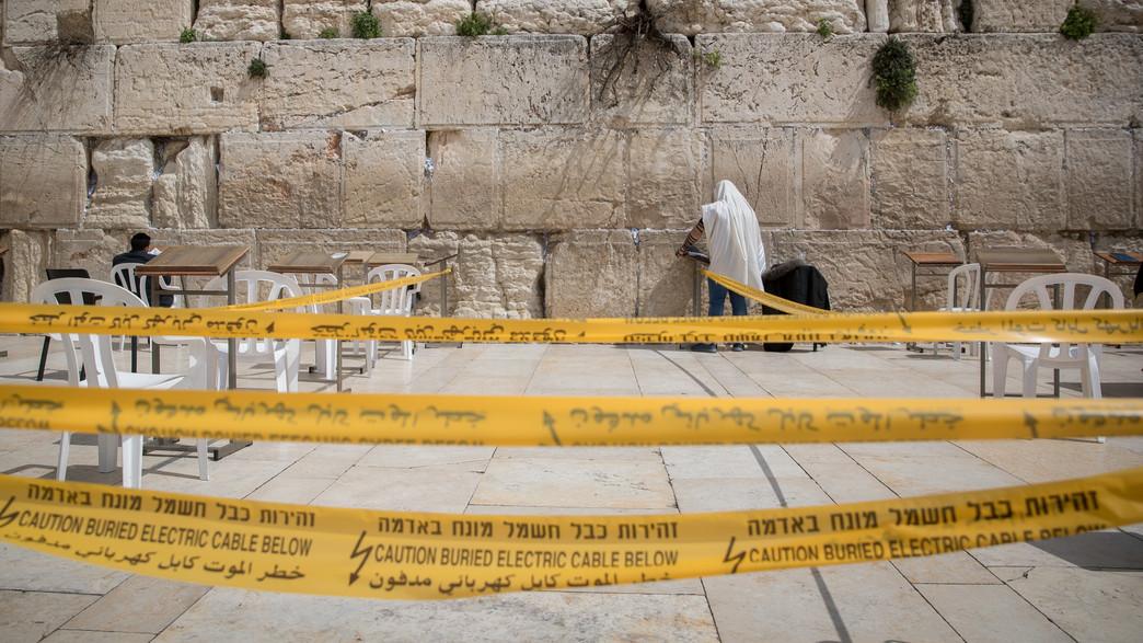 קורונה בישראל - הכותל המערבי (צילום: יונתן זינדל, פלאש 90)