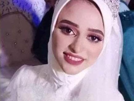 טרגדיה ביום השמח ביותר: כלה בת 21 מתה אחרי טקס החתונה שלה