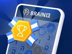 brain12_04