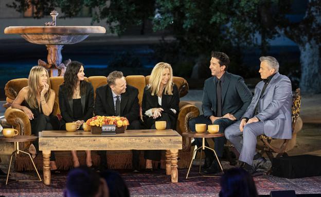 """איחוד """"חברים"""" (צילום: HBO מקס, יחסי ציבור)"""