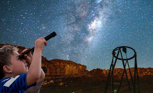 צופים בכוכבים במדבר (עיבוד: N12)