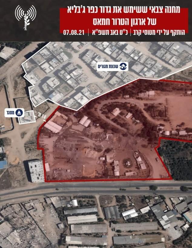 """מחנה צבאי של חמאס שצה""""ל תקף הלילה (צילום: דובר צה""""ל)"""