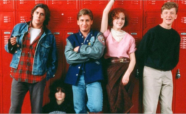 The Breakfast Club (צילום: John Hughes, Universal Pictures)