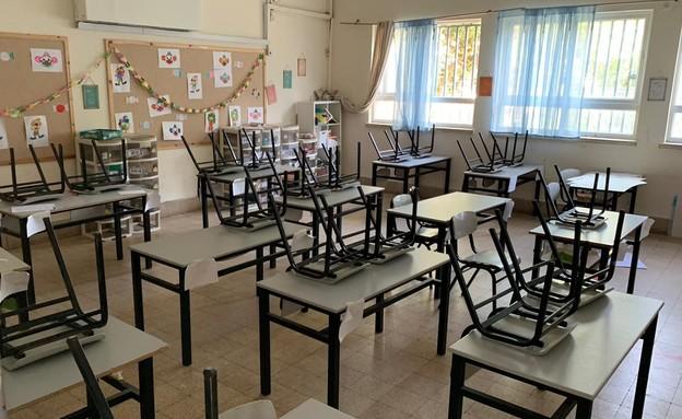 כיתה ריקה  (צילום: דנה עדידי)