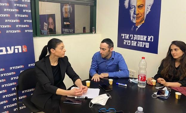 מרב מיכאלי ואיציק אלרוב בקמפיין הבחירות
