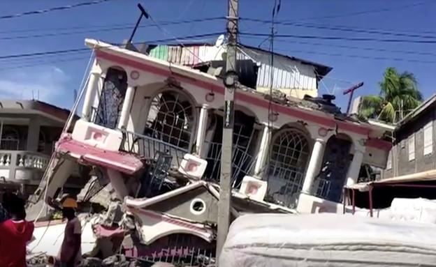 רעידת אדמה בהאיטי (צילום: reuters)