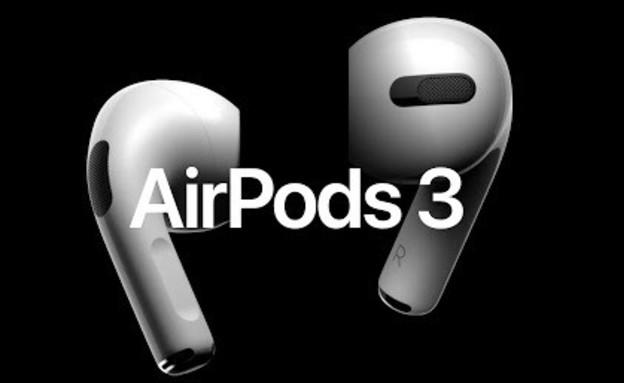 כך ייראו איירפודס 3 על פי השמועות